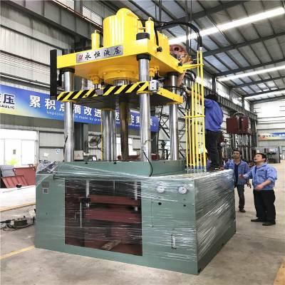 佛山600吨液压机 四柱液压拉伸机非标定制专用油压机全国联保