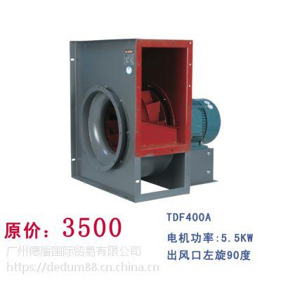 风机 空调风机防爆 PDF系列无蜗壳空调风机 适用于中央空调配套等