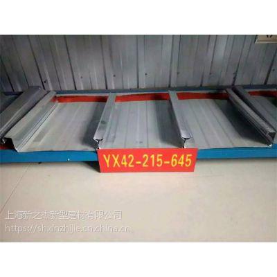 YXB42-215-645型镀锌楼承板 建筑压型钢板 组合钢承板 镀锌板 上海厂家定制加工