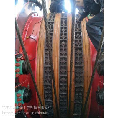 供应矿井用提升机摩擦衬垫 煤矿用提升机衬垫