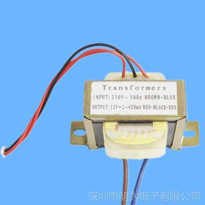 EI型铁芯低频变压器 火牛包桥变压器 AC-AC电源变压器