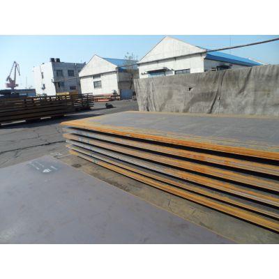 安钢供~耐候钢,耐候钢板~资讯新闻