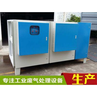 惠州废气治理工程之惠州喷漆废气处理方案