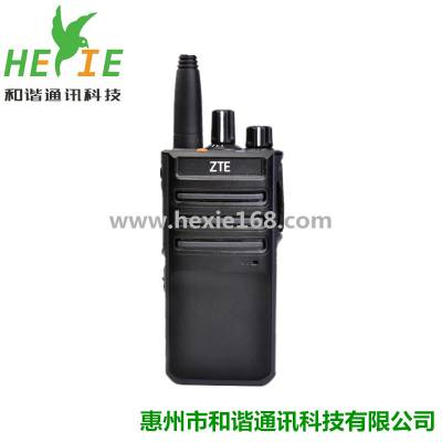 供应中兴高达PH400手持数字对讲机