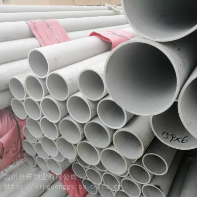 温州现货48*3 304L精轧不锈钢管 常规薄壁304不锈钢无缝管