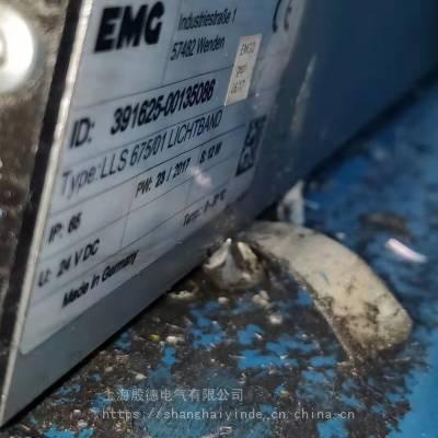 德国EMG电液推动器、EMG伺服阀、EMG制动推动器、EMG液压推杆、EMG制动器