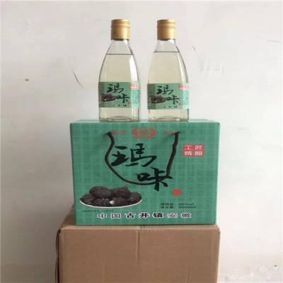 构造 /清香型/酱香型白酒/贴牌包装/贴牌定制