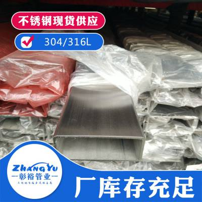 110*110*3.0不锈钢方管价格酸洗316不锈钢方管四方形拉丝不锈钢管