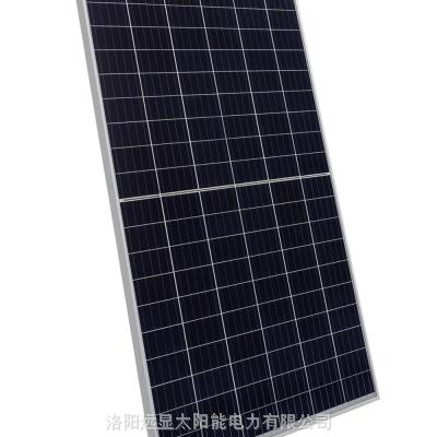 太阳能光伏组件|光伏板|多晶高效半片组件|远显品牌 多晶280W