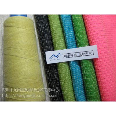 含正品kevlar纱的耐磨布料kevlar+尼龙+PU 耐磨、抗撕裂、耐寒、耐酸碱、耐油的轻便耐磨