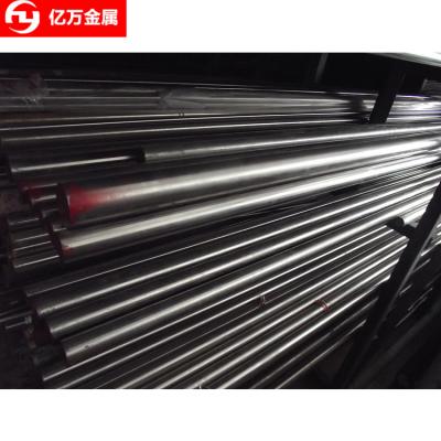供应优质AISI1030美国车轴用钢 ASTM1030碳结钢棒
