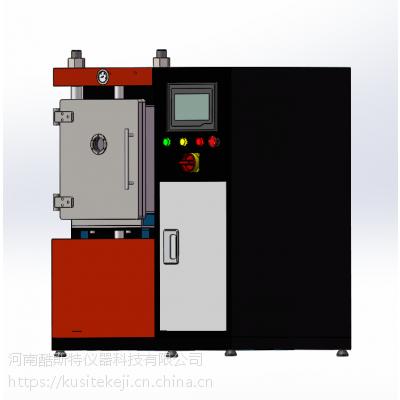 全新小型真空热压炉热压烧结炉设备