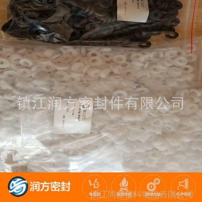 全新料定制:进口塑料王V形组合垫圈 密封件  组合密封件 精密圈
