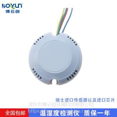 小巧温湿度检测仪 室内空气环境温度检测仪 智能家居温湿度计