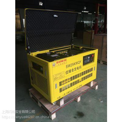 25kw汽油发电机 密封式汽油发电机