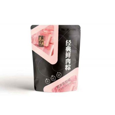 团购价9.9元真真老老100g*2真空袋装粽子鲜肉南瓜八宝紫米四味可选武汉2019