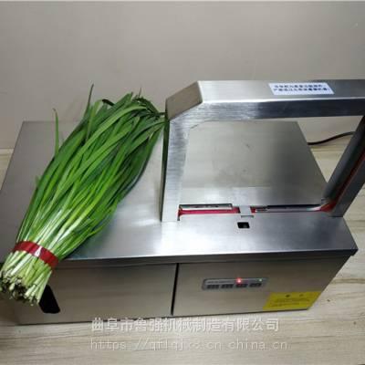 一次效率多功能扎菜机 无胶束带捆绑机 青菜扎捆机鲁强机械