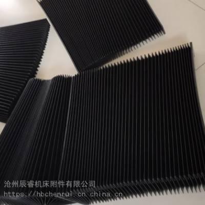 直线导轨风琴折叠式柔性防护罩防油防尘