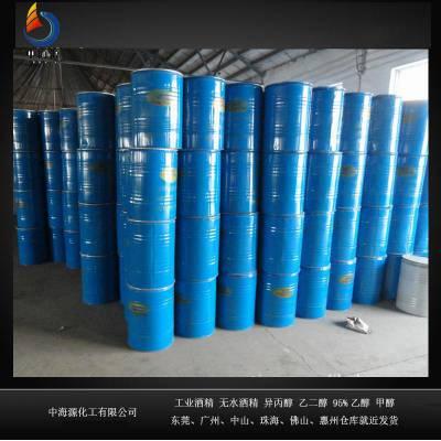 平湖线路板清洗剂厂家深圳中海源源头厂家