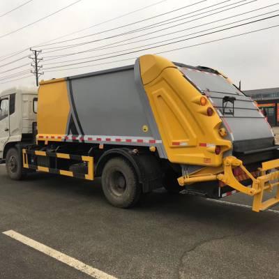 后装压缩式垃圾车绿色电动后装压缩式垃圾车参数型号