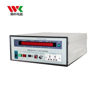 高精度交流变频电源哪里有_稳科电子_线性_高端_台式