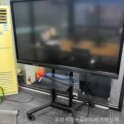 75寸触摸一体机 触摸电视电脑一体机MHLTouch