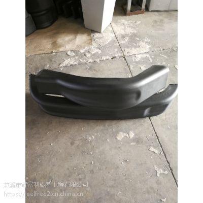 菲富利 卡丁车保险杠 FFL-BXG-A, 塑料保险杠 滚塑加工和定制