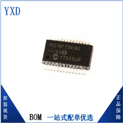 代理分销PIC18F25K80-I/SS SSOP28 全新原装PIC单片机 芯片