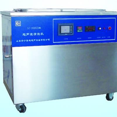 单槽清洗机-济宁鲁超技术先进-单槽清洗机多少钱