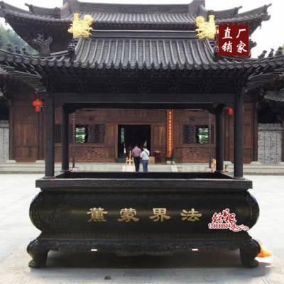 寺院大型室外铜香炉大香炉寺庙户外屋顶特大号寺庙特大号铜香炉