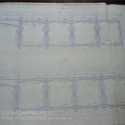 地下室裂缝专用树脂