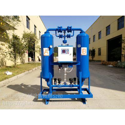 激光专用2.6立方微热吸附式干燥机压缩空气吸干机 仪表用气干燥机