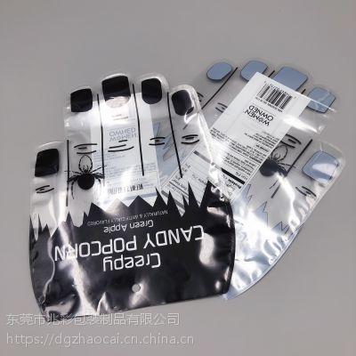 足浴盐沐浴盐包装袋 三边封镀铝遮光防潮铝箔袋定制印刷