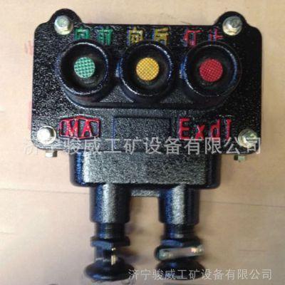 BZA1-5/36-3隔爆型单联控制按钮三联按钮双联按钮
