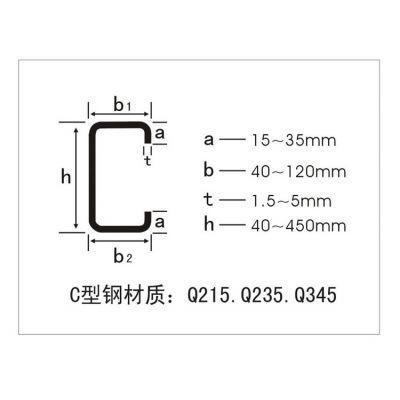 苏州C型钢 厂家直销 尺寸定制
