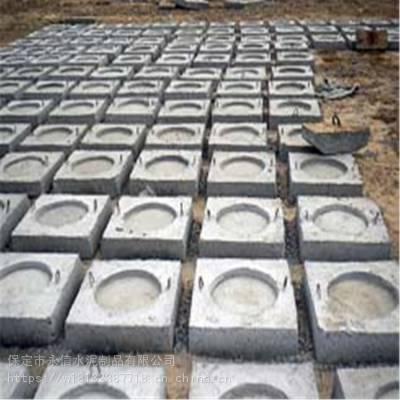 河北保定水泥拉线盘—保定电杆拉盘—保定水泥拉线盘厂家