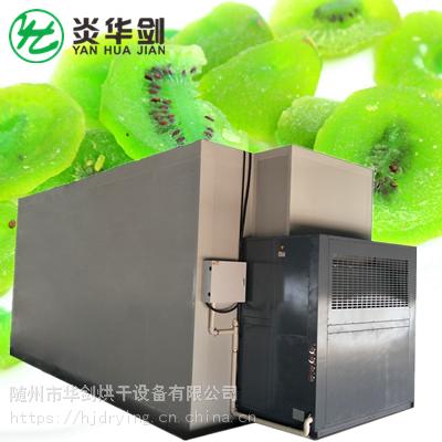 中型房式水果烘干机械 行业技术优先空气能烘干设备 猕猴桃干燥机械