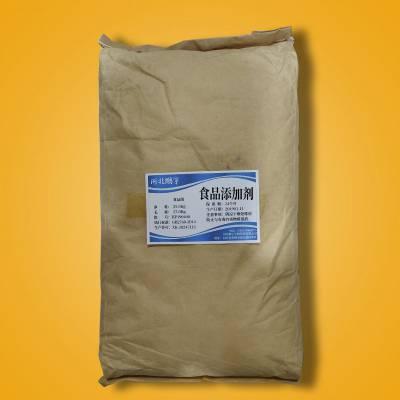 厂家供应现货全脂奶粉/全脂乳粉 全脂奶粉生产厂家