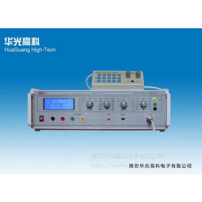 多功能校准器|HG30-3B