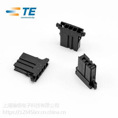 原装AMP安普TE泰科进口连接器1-178288-3 3芯接插件D-3100x热卖