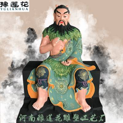 五谷大帝神像图片五谷太子神像河南豫莲花雕塑工艺品定做