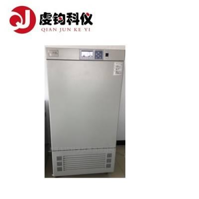 HQH-250人工气候箱 准确模拟
