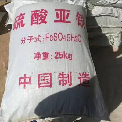 贵州桐梓—烘干级90含量硫酸亚铁水处理絮凝剂—生产厂家 重庆轩扬化工