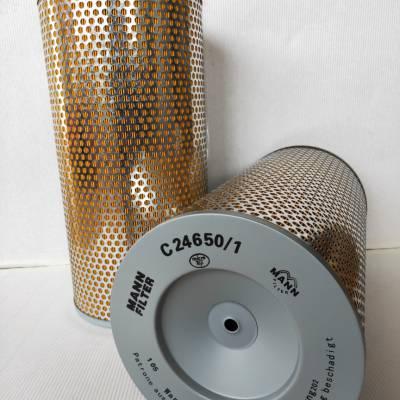 替代原厂空气滤芯0216-5049汽车空气滤芯 折叠滤芯24650/1