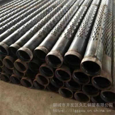 打孔滤水管/花眼管273mm钢制井壁管 冲孔过滤管基础降水用花眼钢管