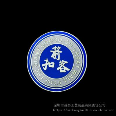 广州金属徽章定做金属徽章定制合金俱乐部徽标厂