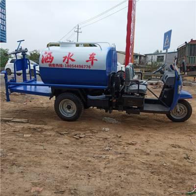 盐山洒水车型号及规格农用三轮小型洒水车生产定制