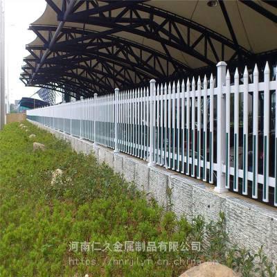 安阳公园绿化围栏 pvc护栏学校小区pvc塑钢装饰围栏 别墅围墙pvc护栏
