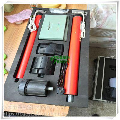 厂家可定制红酒eva内衬化妆品eva成型工具箱海棉内衬防静电包装