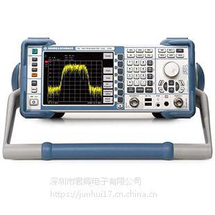 RS?FSL台式信号分析仪